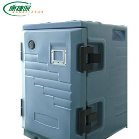 KJB-X04A Insulated container