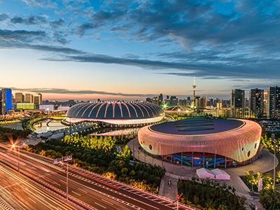 Guangzhou Asian Games