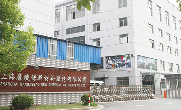 Shanghai Kangjiebao New Materials Co.,Ltd.