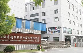 Kangjiebao