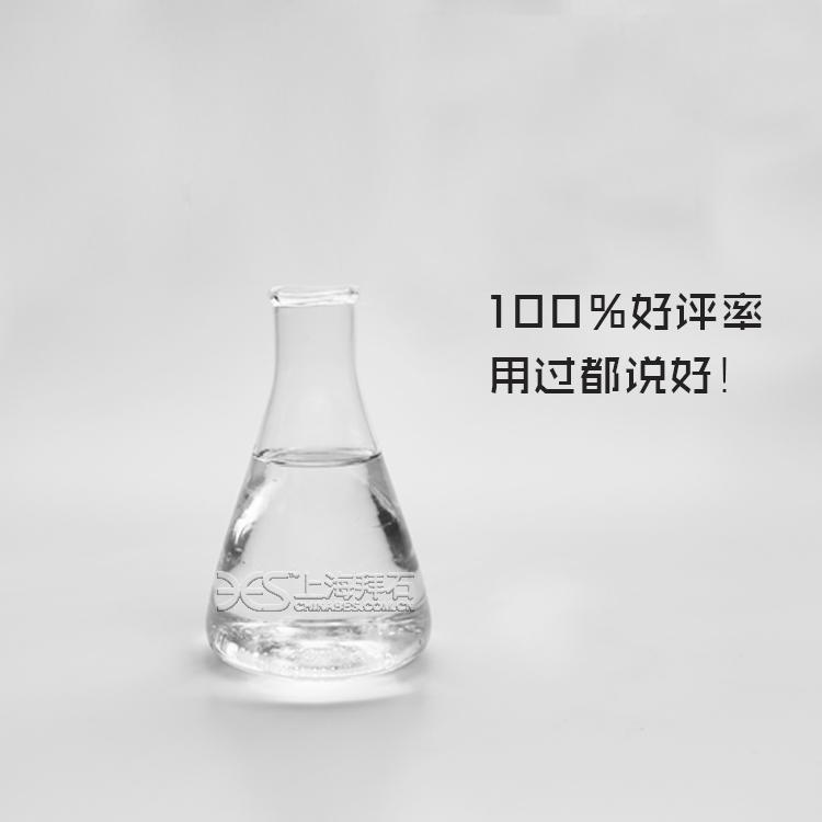 胶粘石地坪胶水/粘合剂