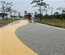 Shanghai exposed pervious concrete