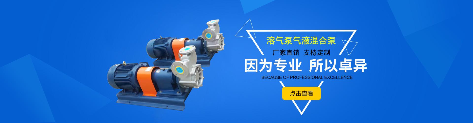 上海涡流泵批发