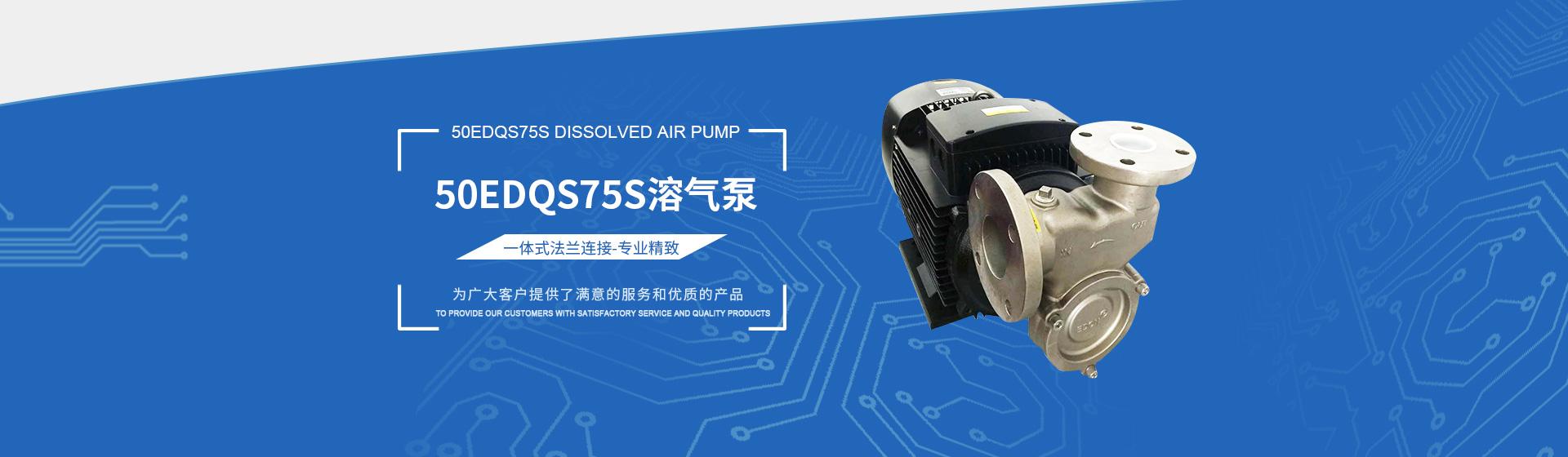 上海益顿机电设备有限公司