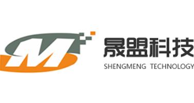 热烈祝贺苏州晟盟信息科技有限公司网站成功上线!