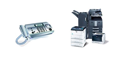 企业IT办公设备维护