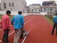 塑胶跑道,体育,健康!