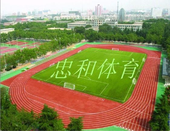 深圳松泉中學