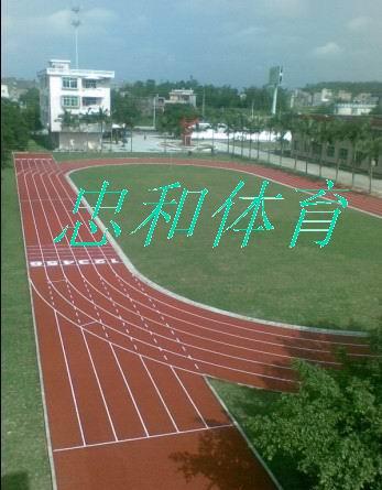 阳西文徽学校