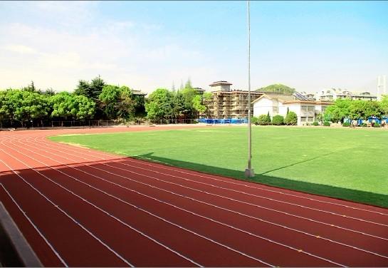 宁波镇海中学