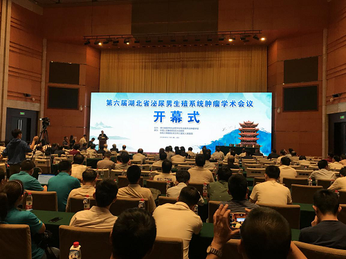 WIKKON attended Chinese Urological Medicine Forum 2018