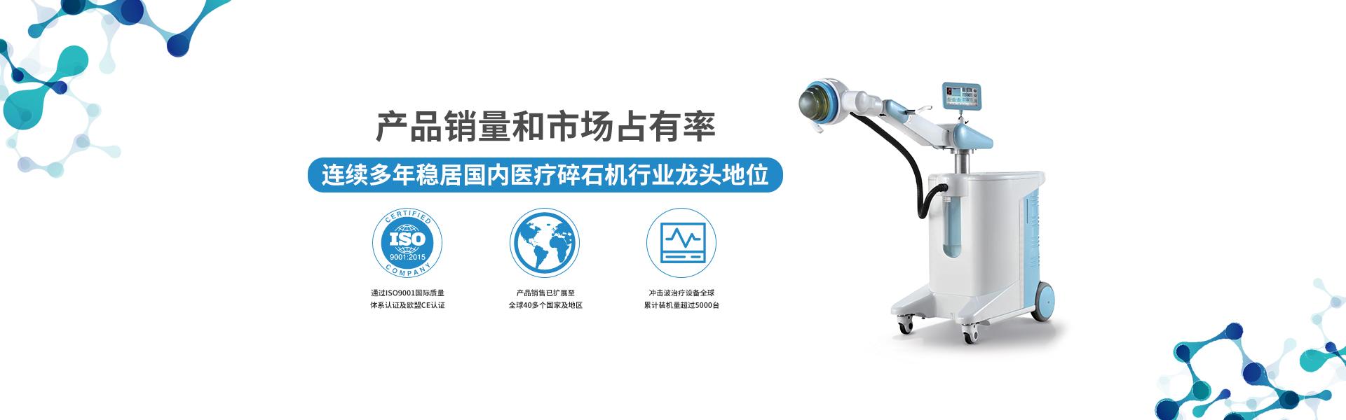深圳市慧康醫療器械有限公司