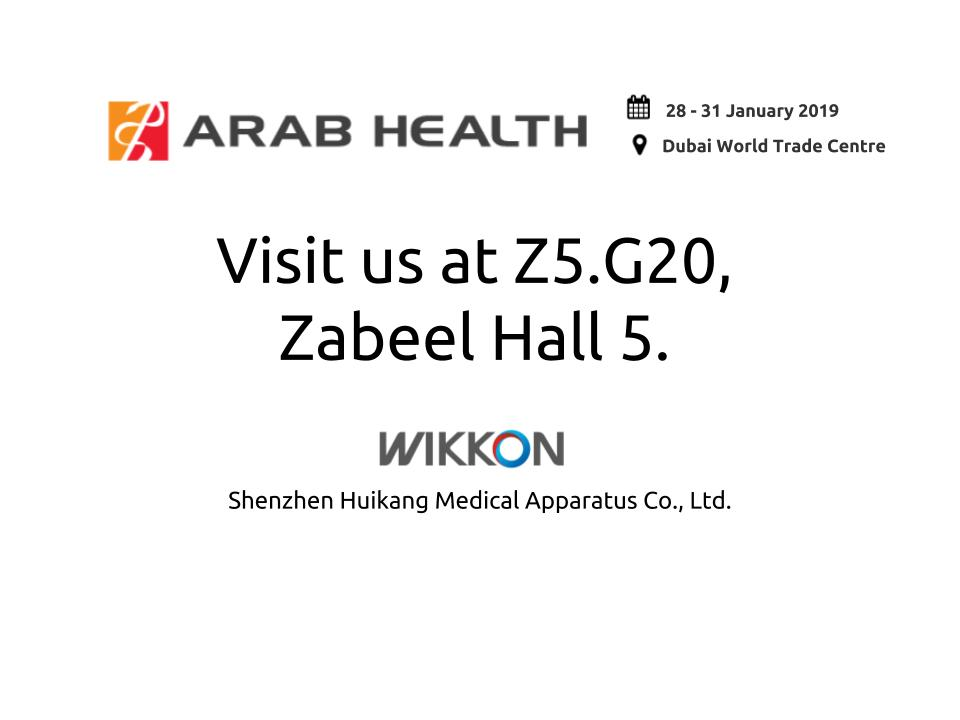 WIKKON will attend Arab Health 2019