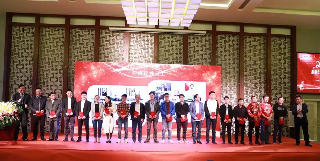 董事长陈明、总裁刘海刚颁发优秀员工奖
