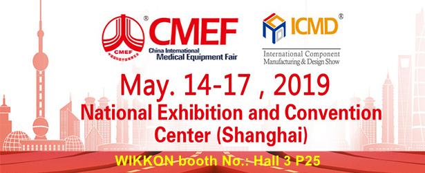 WIKKON Attending the 81th China International Medical Equipment Fair