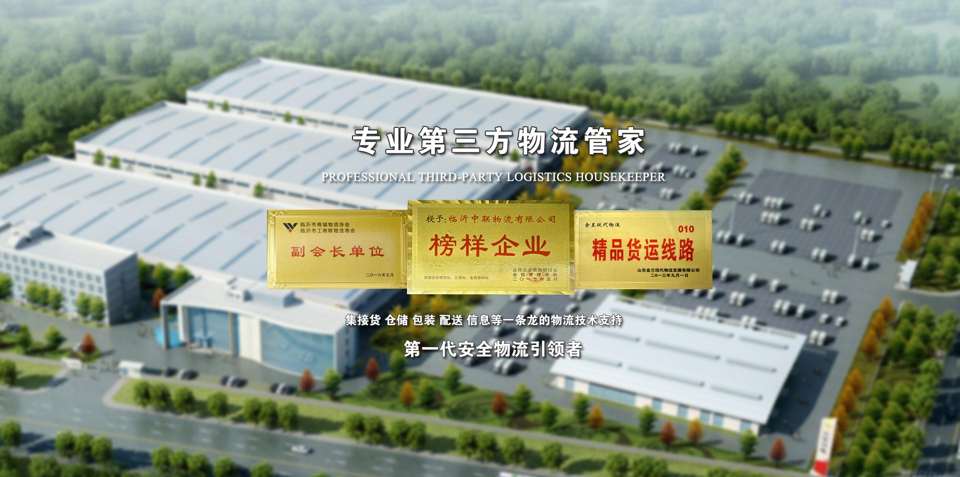 临沂到安徽物流_怎么样才可以推进中国冷链物流体系建设