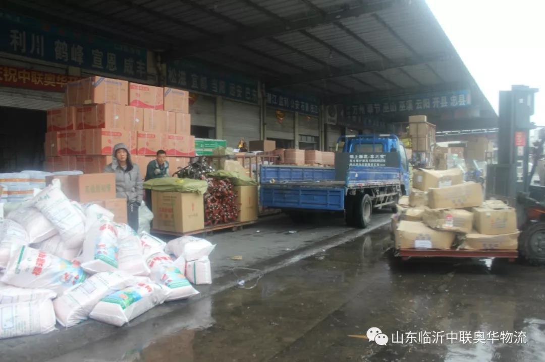 中联奥华物流物流临沂到安徽物流_不可忽视的仓库装卸安全操作规范