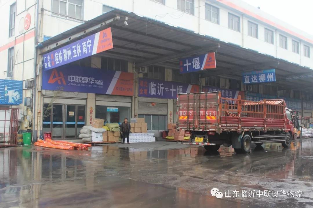 """奥华物流""""6×4限49吨,6×2限46吨""""!交通部紧急告诉进一步标准治超标准"""