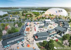 """简迈传媒助力首届""""世界创新创业博览会""""(WIEE2018)"""