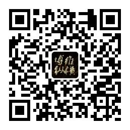 【招聘快讯】会计岗位招聘_青海博维管理