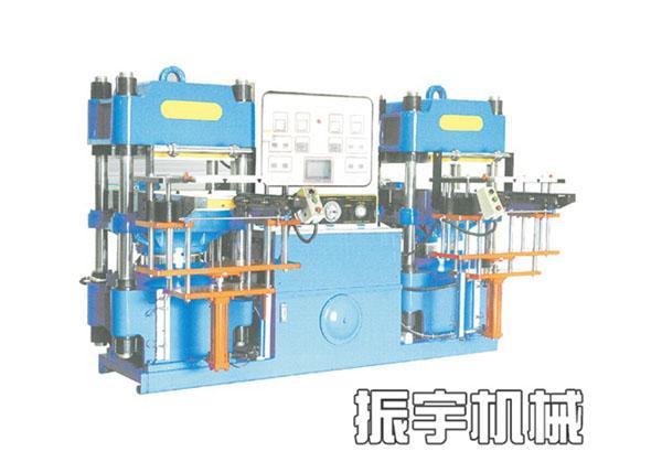 硅橡胶硫化机