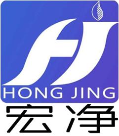 上海宏净环保科技有限公司