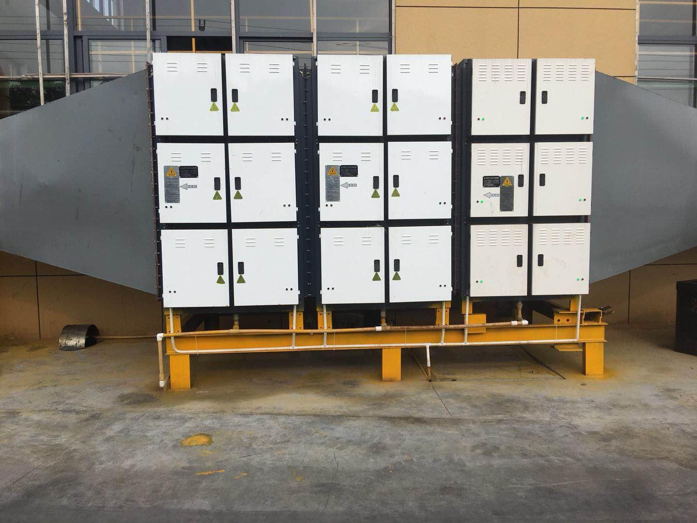 油烟净化器配件电场 航空铝材质