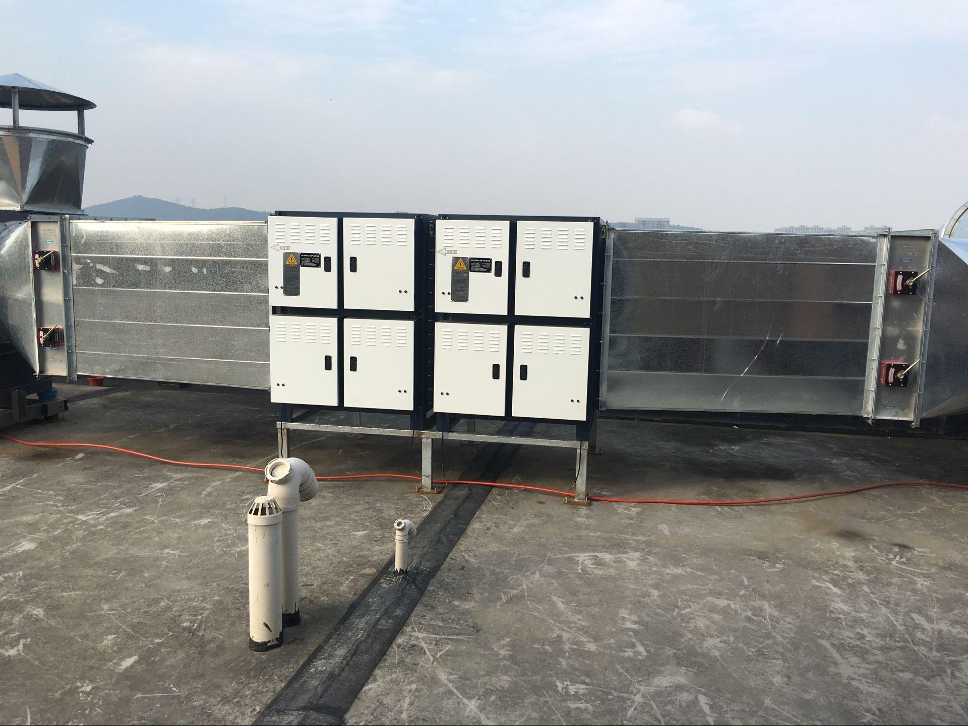 低温等离子工业油烟净化器
