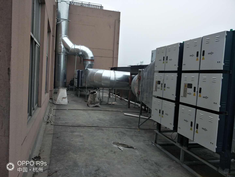杭州化纤厂油雾及废气净化
