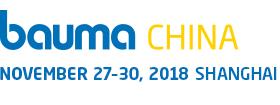 我司將于11月27日-30日在參加2018寶馬工程機械展
