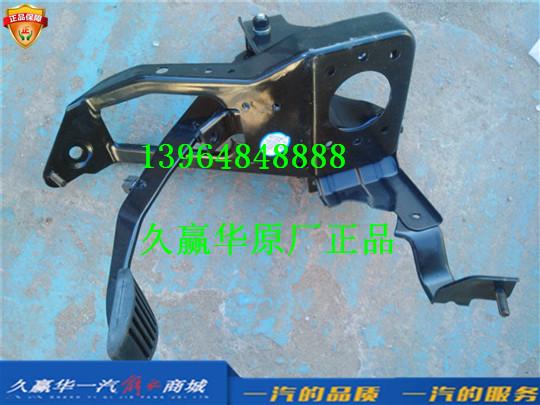 1602500A-D539E  青岛一汽解放虎VH 离合器踏板支架