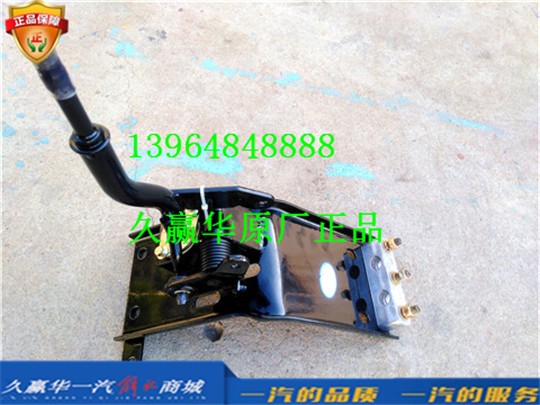 1703100-D539E  青岛一汽解放虎VH 变速操纵器总成