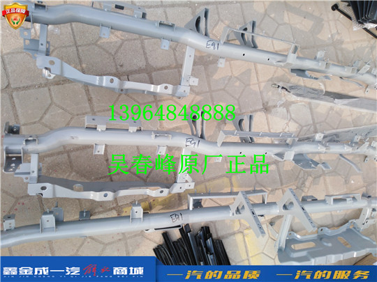 5310310-E91 青岛一汽解放虎VH 仪表板横梁焊接总成