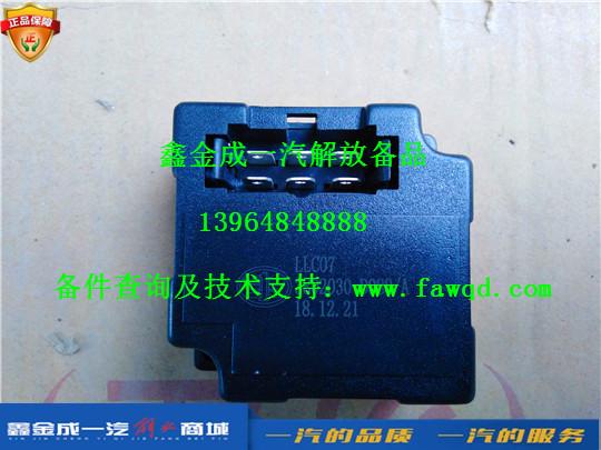 3802030-D088 青岛一汽解放天V 车速设置器