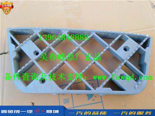 5103241-E28  青岛一汽解放龙VH 左一级脚踏板