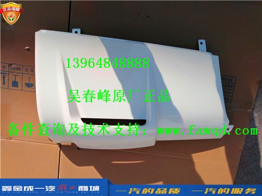 5301091-E28  青岛一汽解放龙VH 左角板