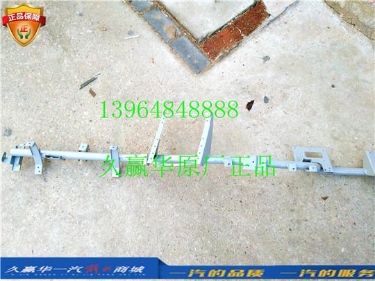 5310310-E28  青岛一汽解放龙VH 仪表焊接横梁