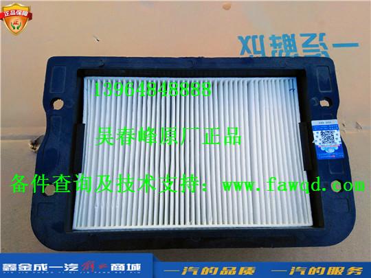8101570-50  青岛一汽解放龙VH 外气滤清器
