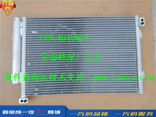 8105015-Q122  青岛一汽解放龙VH 冷凝器带贮液罐