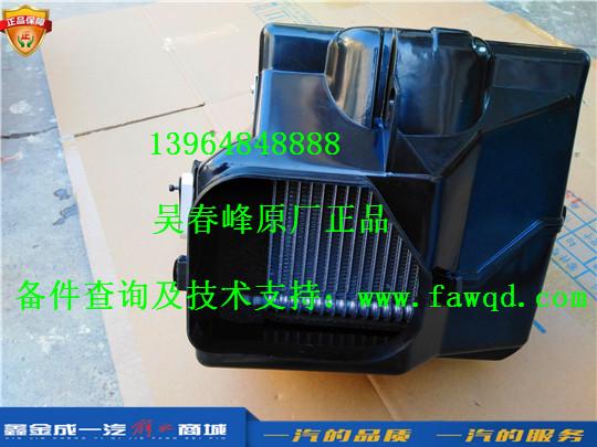 8107010-E28  青岛一汽解放龙VH 制冷器