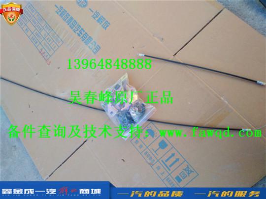 MBS-E28  青岛一汽解放龙VH 面板锁