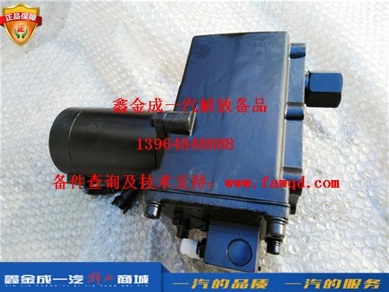 5001150-D979E 青岛一汽解放悍V 驾驶室手电一体液压泵