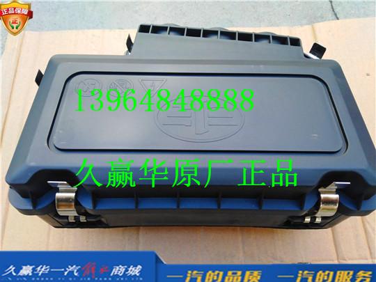 XSH-E48 青岛一汽解放悍V 线束盒