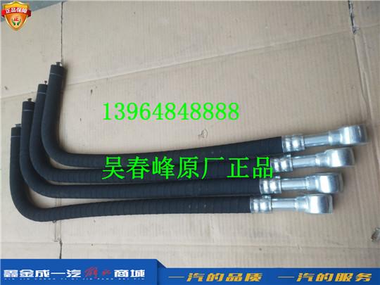 3406010-82V 青岛一汽解放J6 进油管