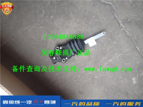 5001075CA01 青岛一汽解放J6 高度调节阀