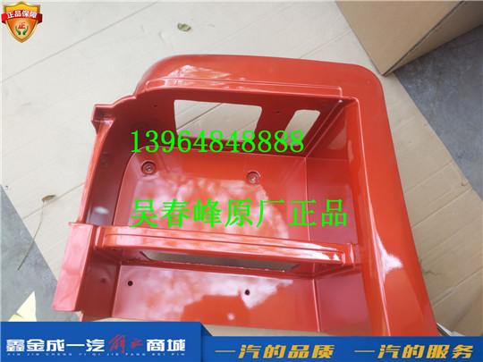 5103022B50A 青岛一汽解放J6 右脚踏板装饰罩