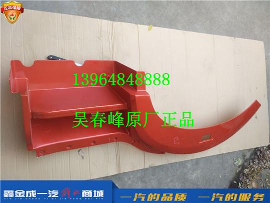 5103115BA01 青岛一汽解放J6 左上翼子板总成