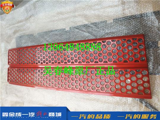5302071-A01 青岛一汽解放J6 散热器面罩