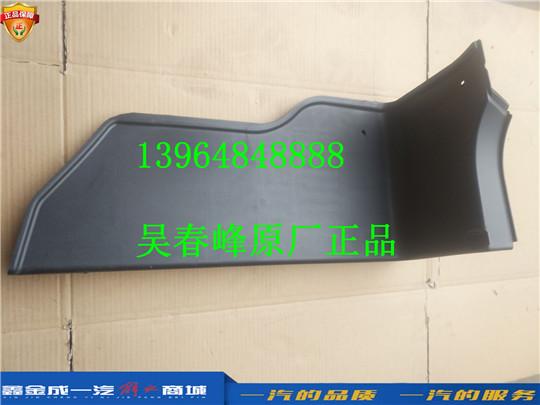 7007122-A01  青岛一汽解放J6   下卧铺右前挡板