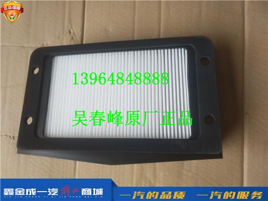 8101570-B27  青岛一汽解放J6 外气滤清器